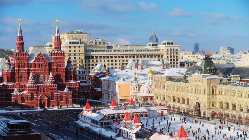 Названы лучшие российские направления для отдыха в Новый год
