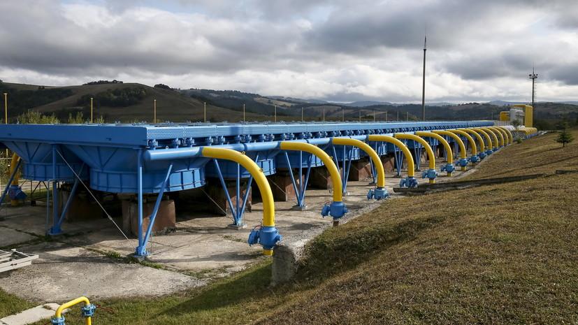 «Шанс на временный компромисс»: чем может закончиться третий раунд переговоров о транзите газа через Украину