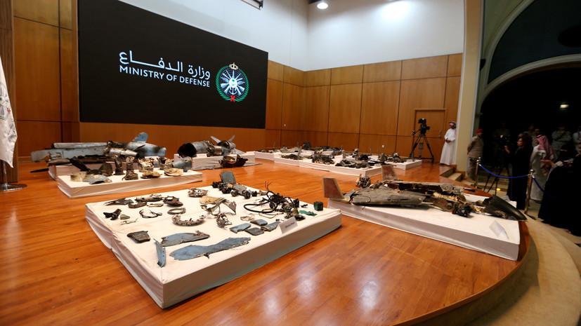 Минобороны Саудовской Аравии раскрыло подробности атаки на НПЗ