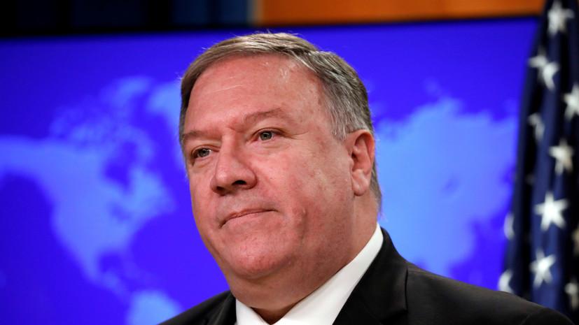 Помпео назвал военными действиями атаку на НПЗ Саудовской Аравии