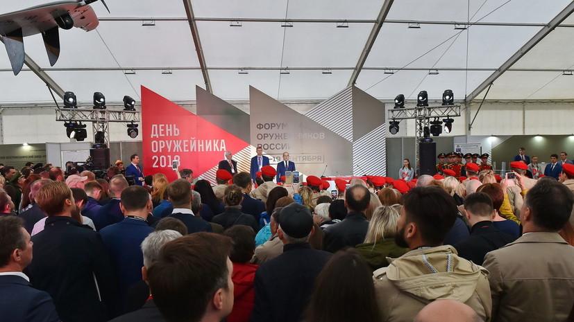 На Форуме оружейников в Ижевске обсудили лучшие практики конверсии на предприятиях ОПК