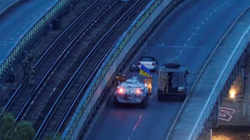 Полиция обнаружила оружие у угрожавшего взорвать мост в Киеве