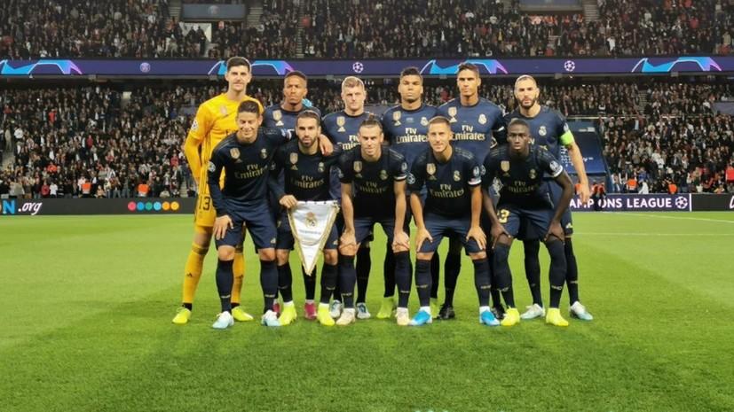 Зидан рассказал о причинах поражения «Реала» от ПСЖ в матче Лиги чемпионов