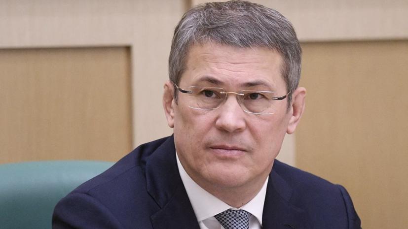 Радий Хабиров вступил в должность главы Башкирии