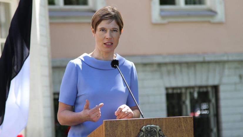 Президент Эстонии оценила ситуацию с безвизовым режимом для украинцев