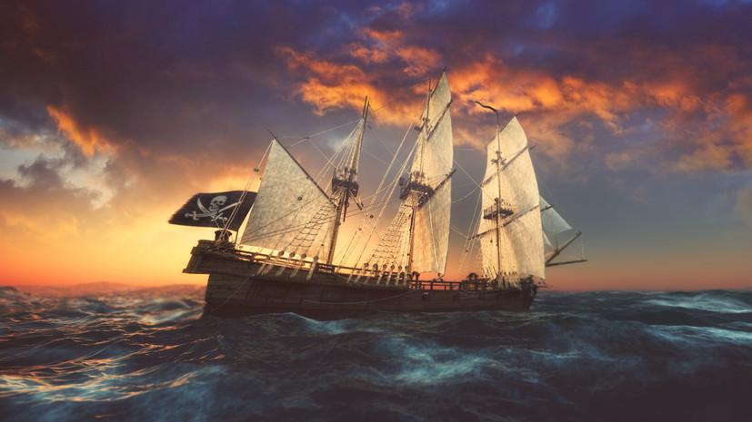 Корсары, каперы и флибустьеры: пиратский тест RT