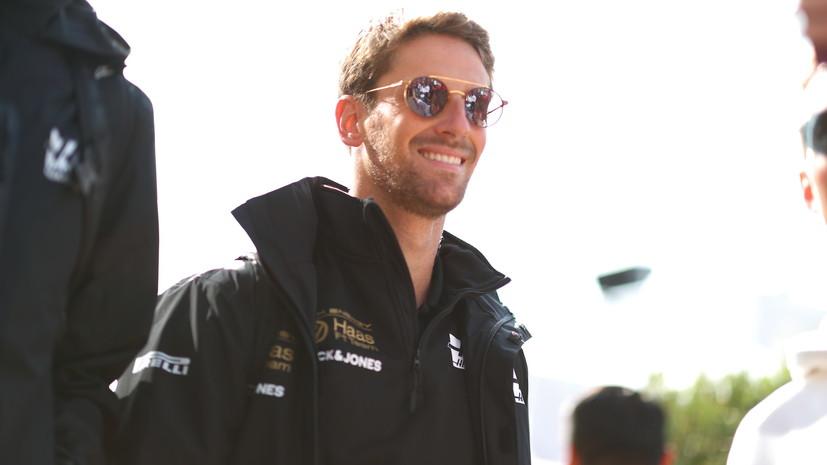 Команда «Формулы-1» Haas объявила пилотов на 2020 год