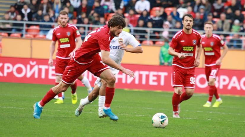 РФС запретил «Тамбову» регистрировать новых игроков из-за долга по премиальным выплатам