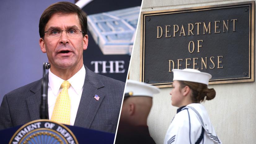«Доминирующее положение США и НАТО ослабевает»: почему в Пентагоне заявили об утрате военного превосходства над Россией