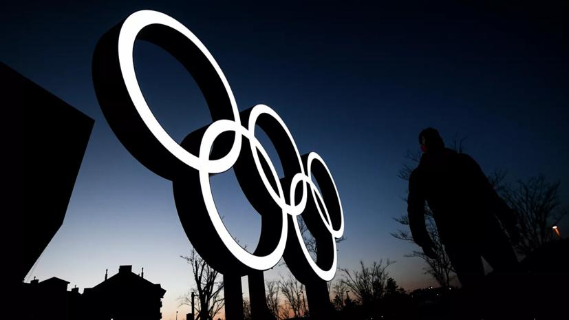 В ОКР назвали количество завоёванных лицензий на Игры-2020