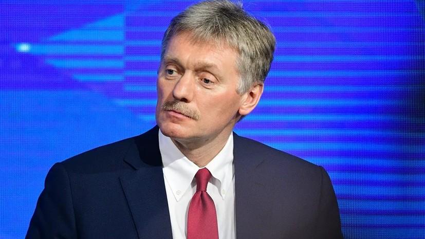 Песков прокомментировал обращение Звягинцева в поддержку Устинова