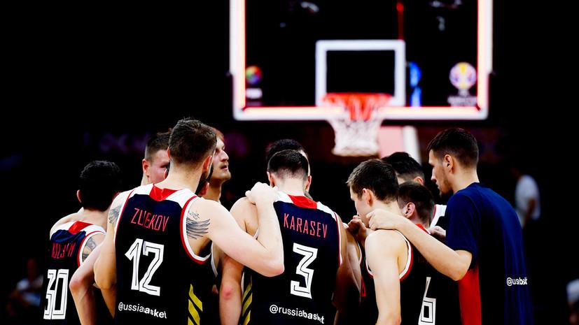 Сборная России поднялась на девятое место в рейтинге FIBA