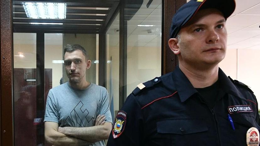 Защита просит отпустить из СИЗО участника незаконных акций Котова