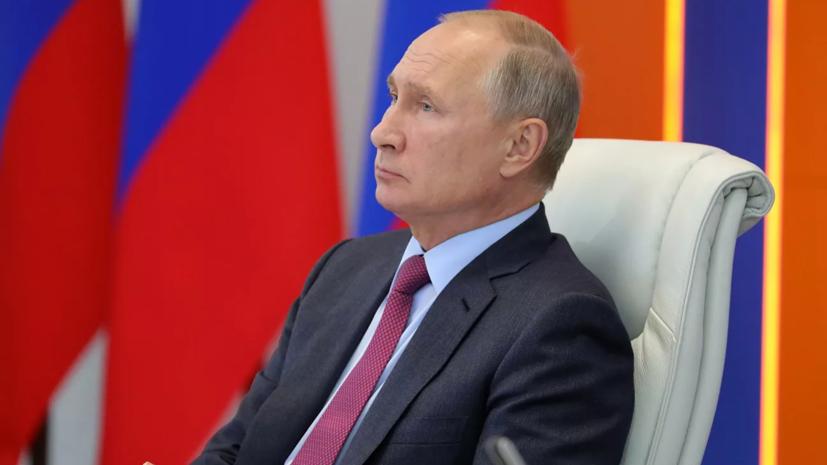 Путин назначил нового заместителя главы МИД России