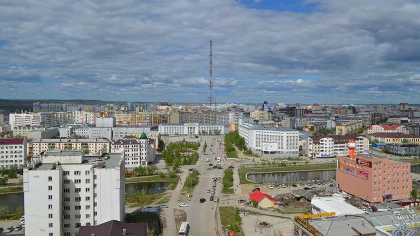 Северный форум по устойчивому развитию пройдёт 24—28 сентября в Якутске