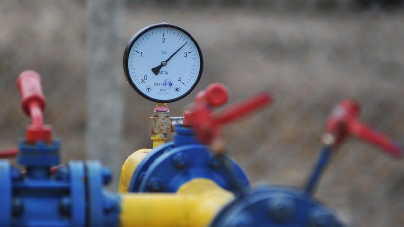 Переговоры России, Украины и ЕС по газу завершились