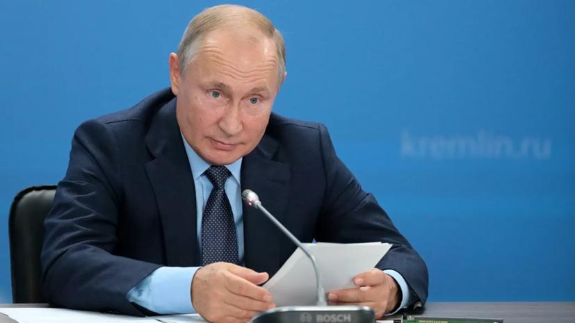 Путин призвал все организации ОПК смелее выходить на внешние рынки