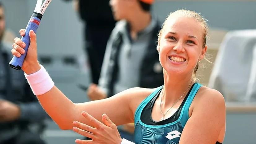 Блинкова победила Боузкову и вышла в полуфинал турнира WTA в Гуанчжоу