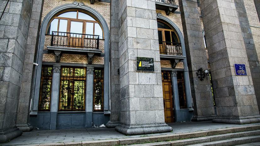 На Украине открыли три дела против главы Нацбанка Смолия