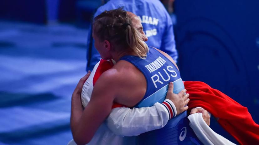 Тражукова завоевала золотую медаль в женской борьбе на ЧМ