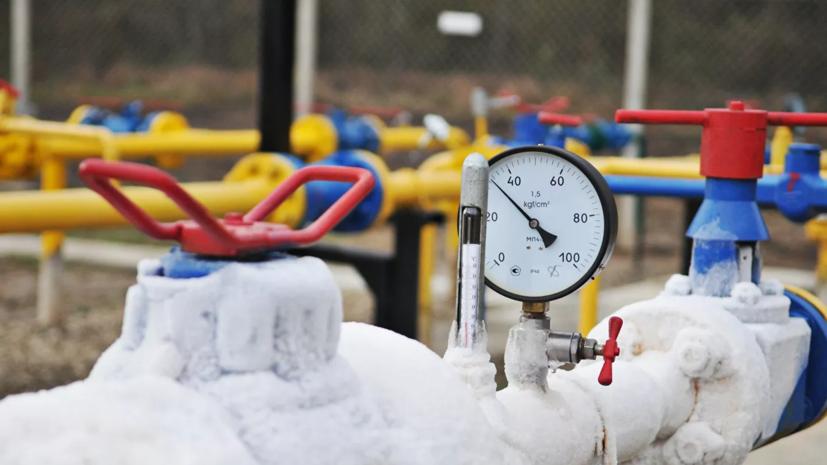 Россия обозначила позицию по контракту на транзит газа через Украину