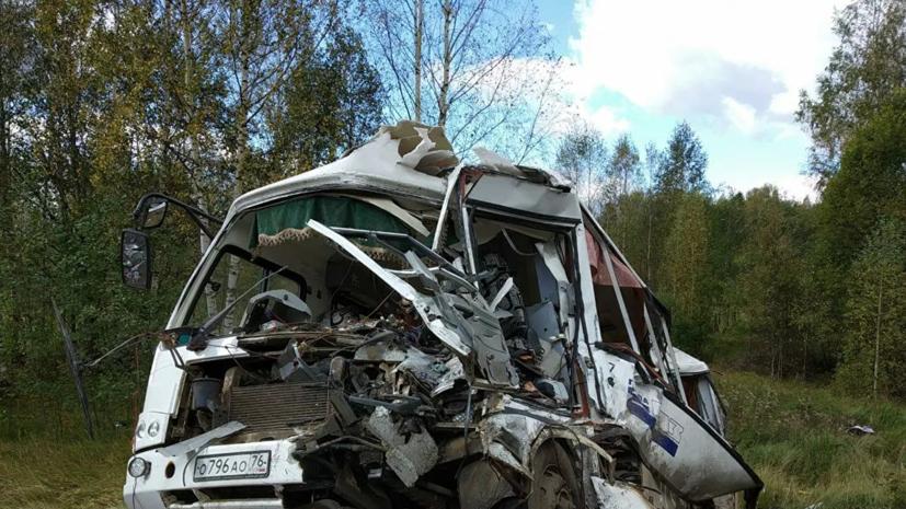 Число погибших в ДТП под Ярославлем возросло до девяти