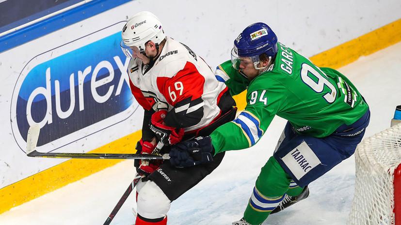 «Авангард» победил «Салавата Юлаева» в матче КХЛ