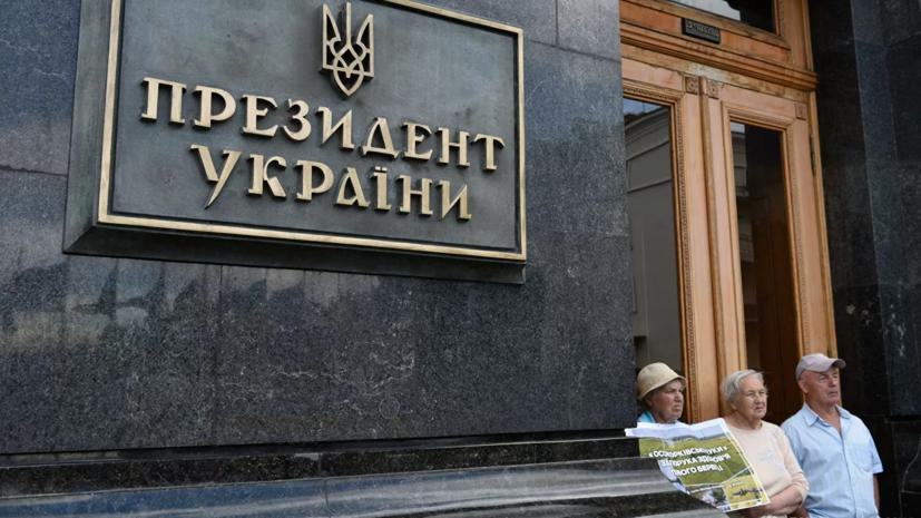 В Киеве прошла акция против реализации формулы Штайнмайера
