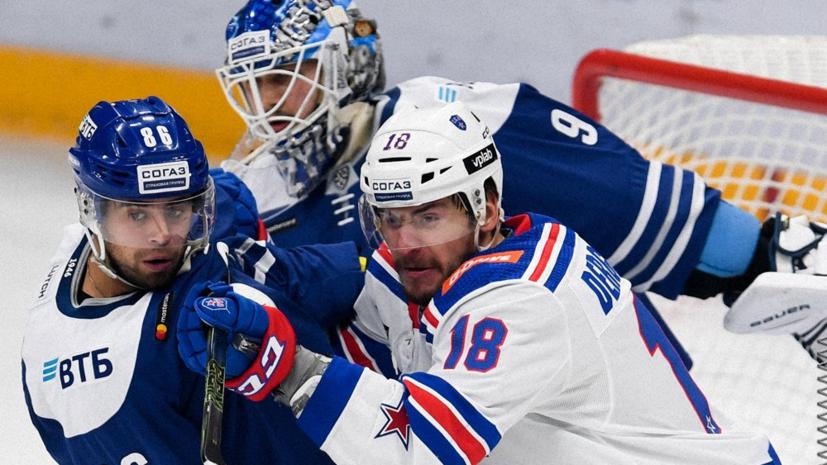 СКА обыграл «Динамо» в матче регулярного чемпионата КХЛ