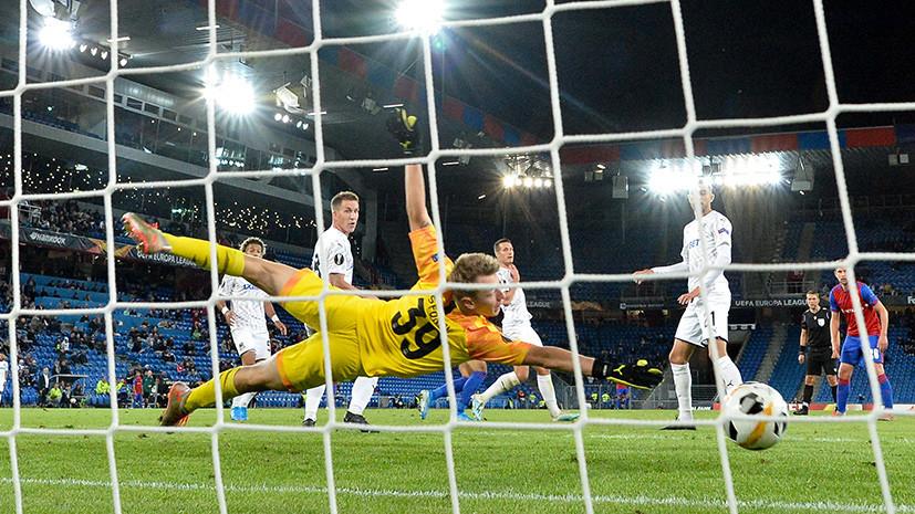 Двойной разгром: «Краснодар» и ЦСКА потерпели поражения в первых матчах Лиги Европы с общим счётом 1:10