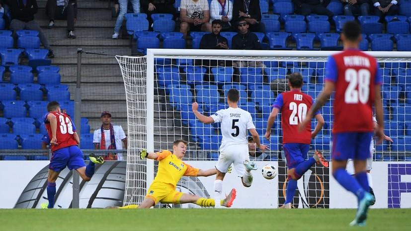 Матвеев: вина за поражение от «Базеля» лежит на тренерах «Краснодара»