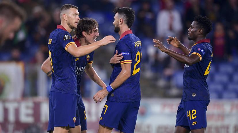Мяч Джеко помог «Роме» разгромить «Истанбул Башакшехир» в матче Лиги Европы