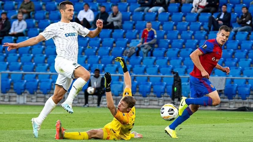 Эксперт: разгромные поражения «Краснодара» и ЦСКА в ЛЕ — это удар по репутации российского футбола