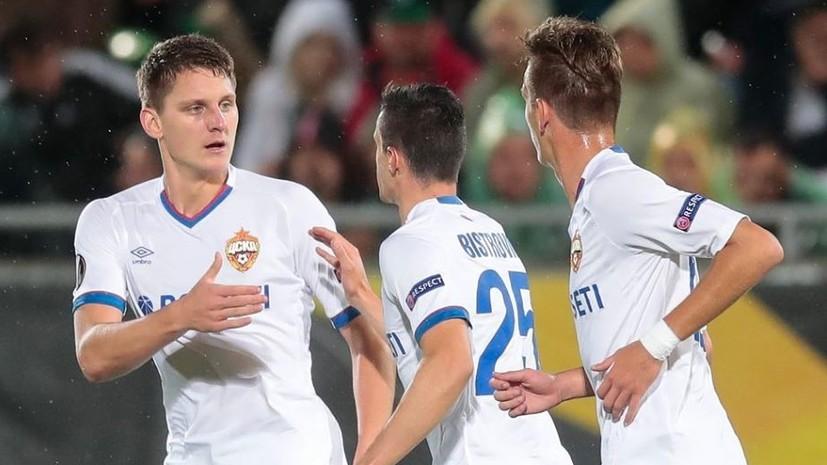 Защитник ЦСКА Дивеев извинился перед болельщиками за поражение от «Лудогорца» в ЛЕ