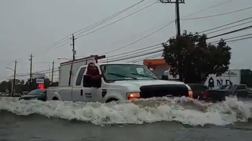 Жертвами тропического шторма «Имельда» в Техасе стали два человека