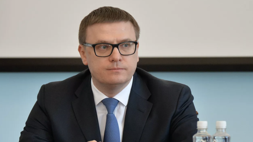 Текслер официально стал губернатором Челябинской области