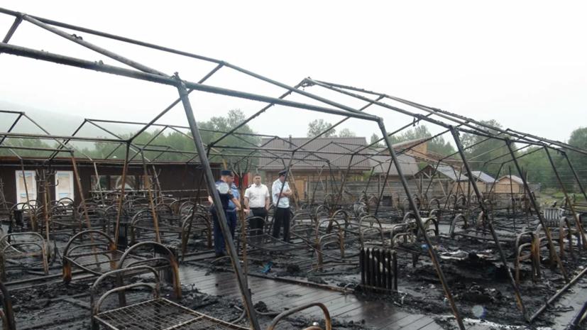 Суд продлил арест фигурантам дела о пожаре в лагере «Холдоми»