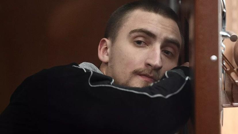 Мосгорсуд получил представление Генпрокуратуры на приговор Устинову
