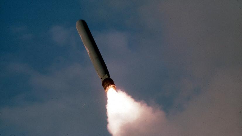 «Риски демонтажа договорной архитектуры»: Лавров раскритиковал позицию США по вопросу контроля над вооружениями