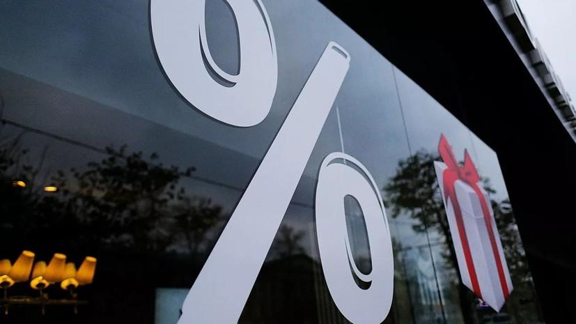 СМИ: Драйверами роста рынка потребительских займов стали россияне с доходами 14—16 тысяч рублей