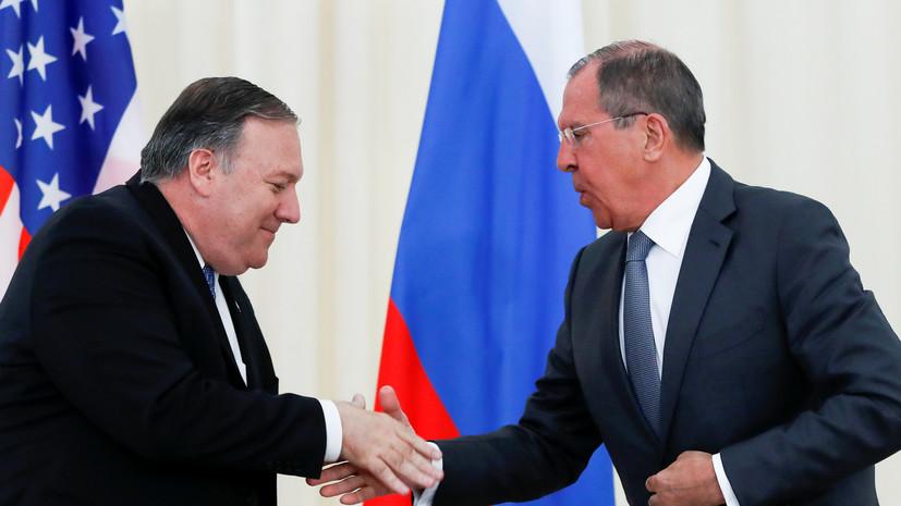 Захарова заявила о проработке встречи Лаврова и Помпео на полях ГА ООН