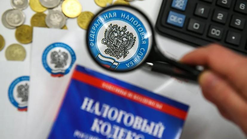 В Башкирии рассказали о задолженности физлиц по имущественным налогам