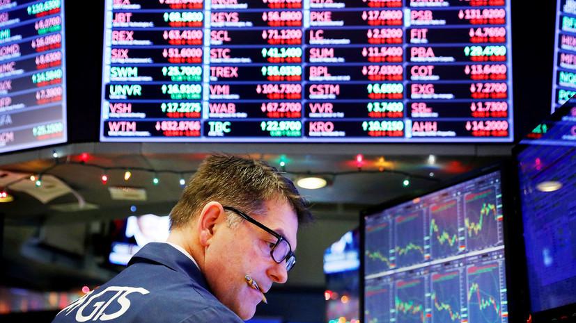 Замкнутый круг: почему экономический спад в США может начаться до президентских выборов 2020 года