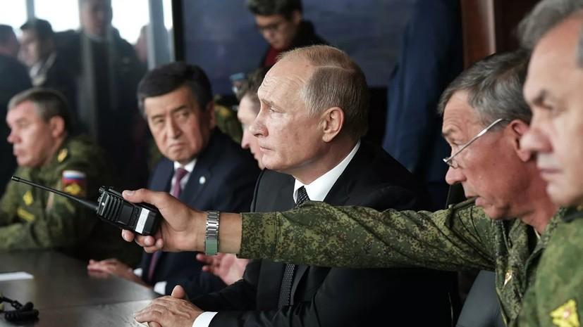 Путин остался доволен учениями «Центр-2019»