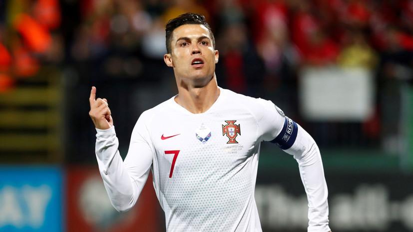 Кормившая Роналду бургерами женщина отреагировала на предложение футболиста