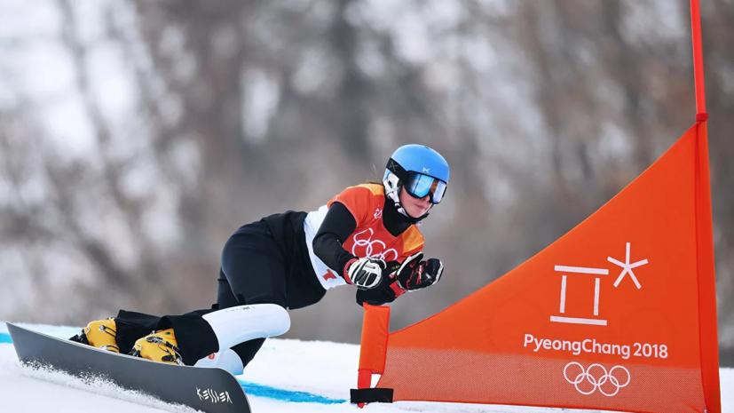 Экс-сноубордистка Заварзина рассказала, как принимала решение о завершении карьеры