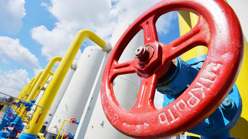 На Украине допустили возможность закупки газа в России