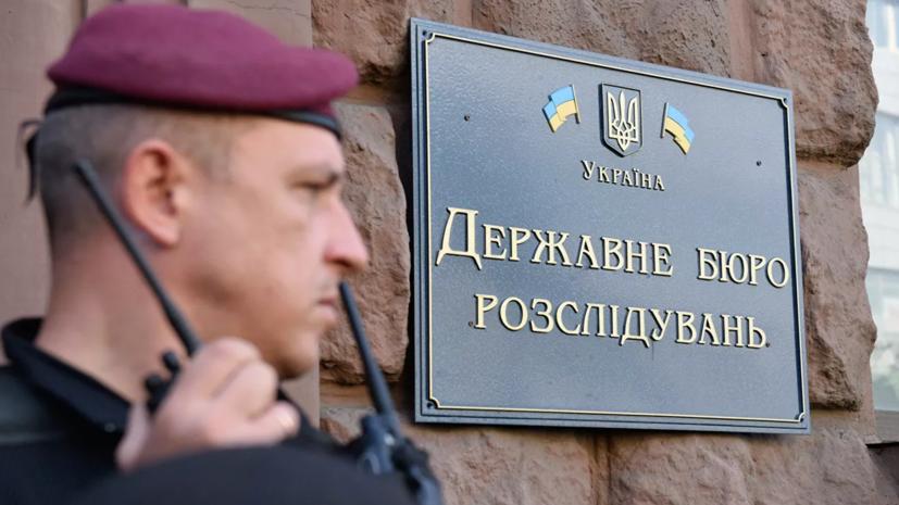 ГБР получит секретные документы по инциденту в Керченском проливе
