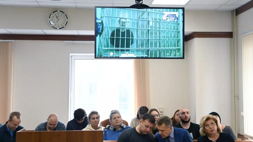 В Кремле отреагировали на изменение меры пресечения Устинову