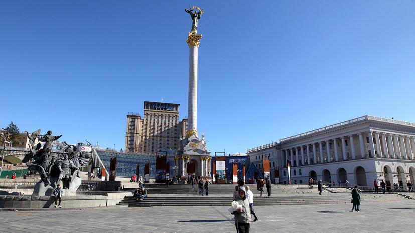 На Украине заявили об идеологическом развале санкций против России